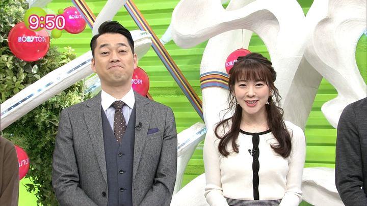 2018年12月18日三上真奈の画像01枚目