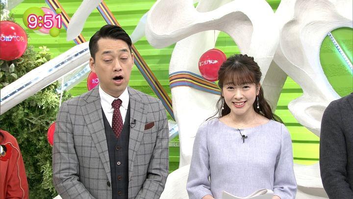 三上真奈 ノンストップ (2019年01月08日放送 56枚)