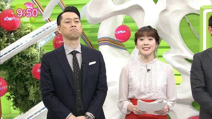 2019年01月10日三上真奈の画像01枚目