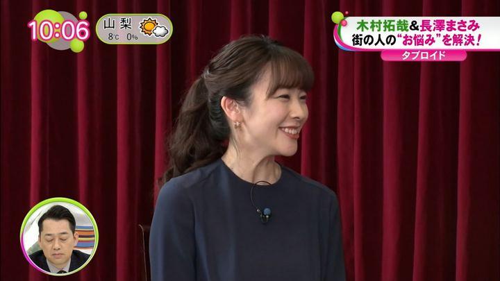 2019年01月10日三上真奈の画像03枚目