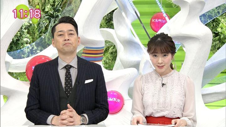 2019年01月10日三上真奈の画像06枚目