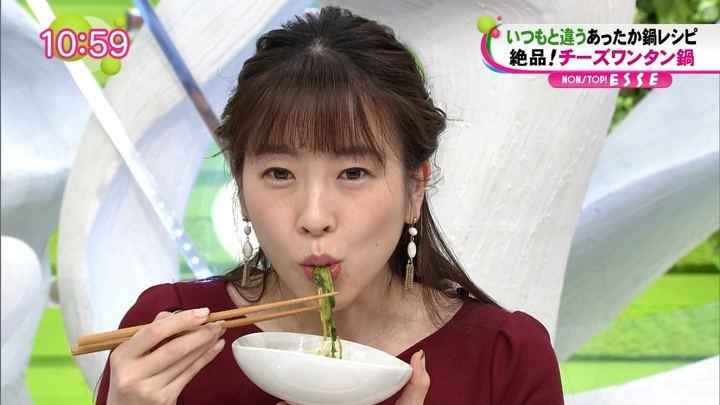 2019年01月23日三上真奈の画像07枚目