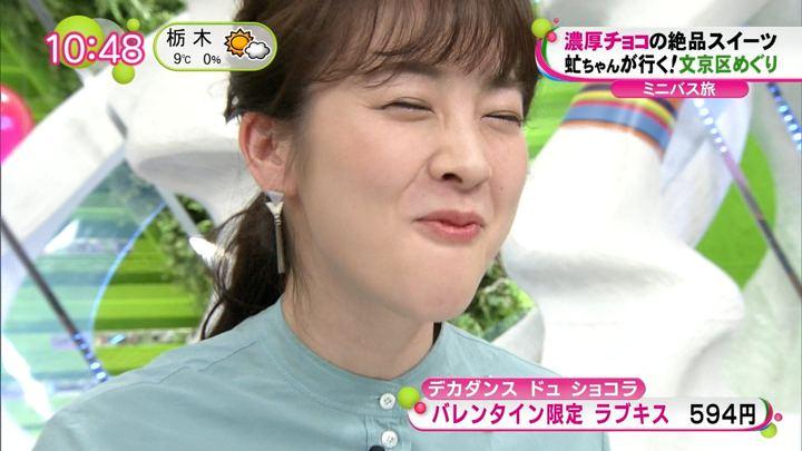 2019年01月30日三上真奈の画像10枚目