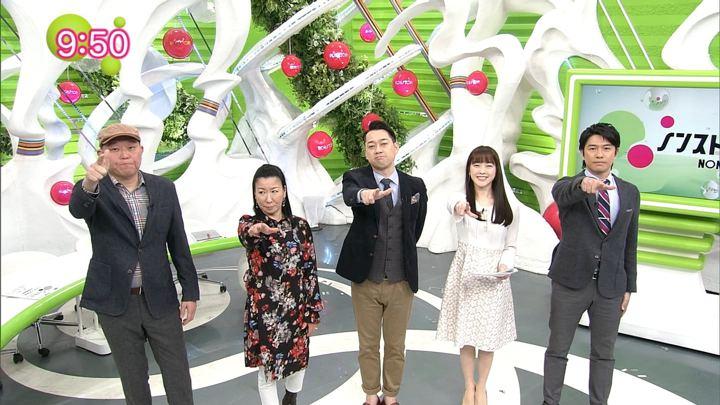 2019年02月05日三上真奈の画像02枚目