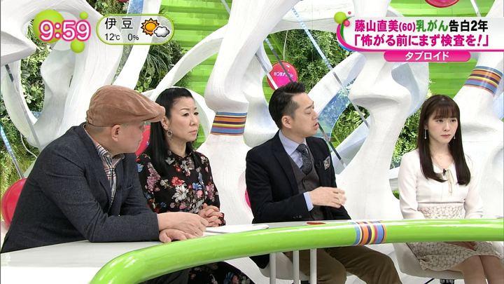 2019年02月05日三上真奈の画像03枚目