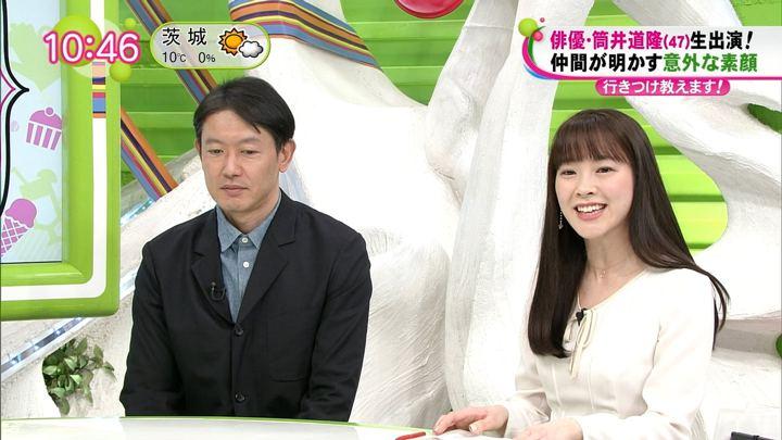 2019年02月05日三上真奈の画像04枚目