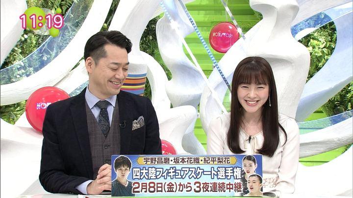 2019年02月05日三上真奈の画像06枚目