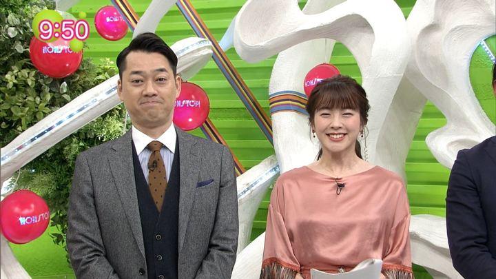 2019年02月06日三上真奈の画像01枚目