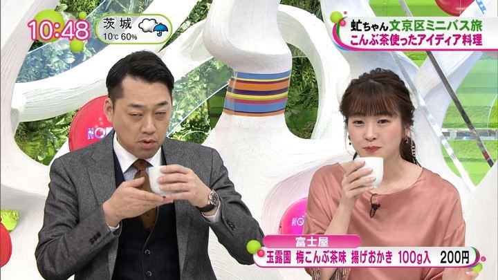 2019年02月06日三上真奈の画像04枚目