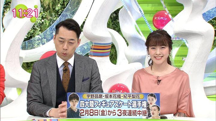 2019年02月06日三上真奈の画像10枚目