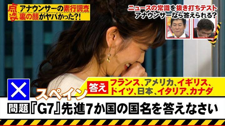 2019年02月09日三上真奈の画像03枚目