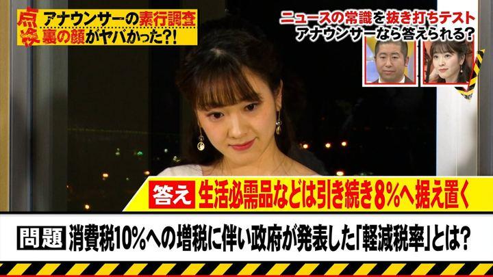 2019年02月09日三上真奈の画像06枚目