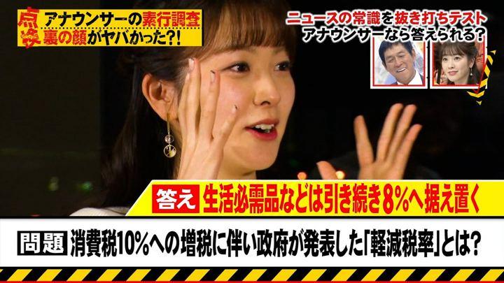 2019年02月09日三上真奈の画像11枚目