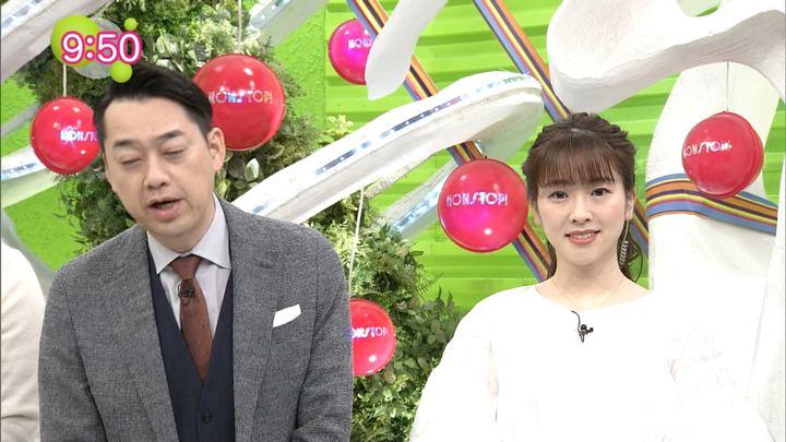 2019年02月13日三上真奈の画像01枚目