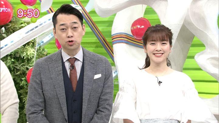 2019年02月13日三上真奈の画像02枚目