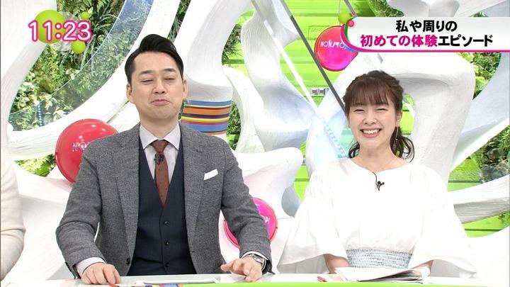 2019年02月13日三上真奈の画像14枚目
