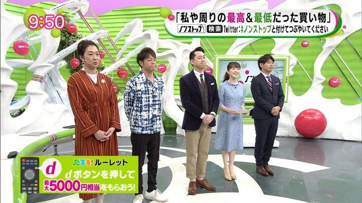 2019年02月20日三上真奈の画像01枚目