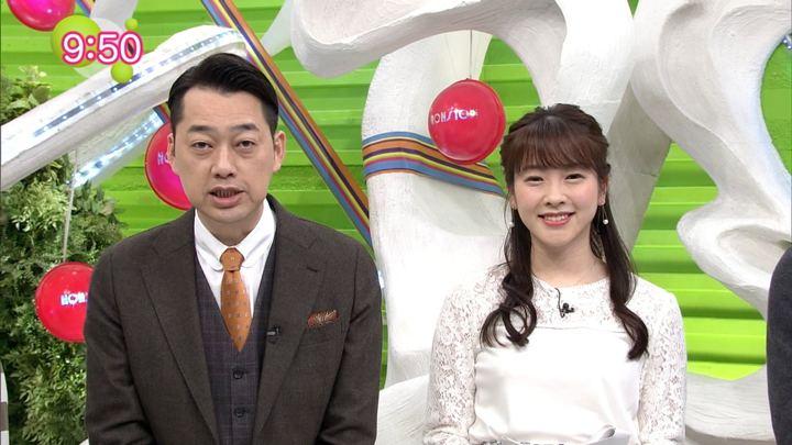 2019年02月26日三上真奈の画像01枚目