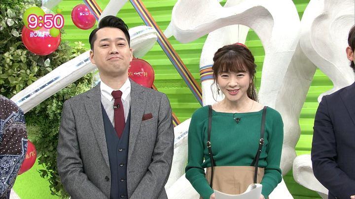2019年02月27日三上真奈の画像01枚目