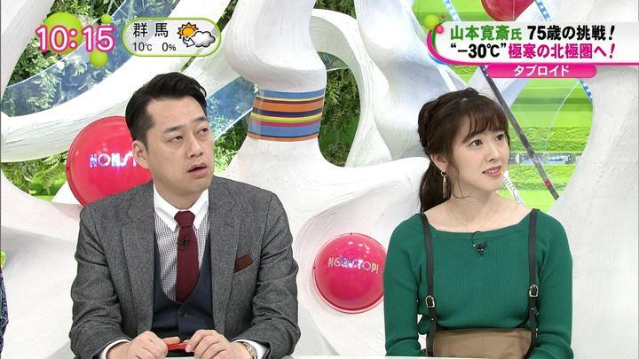 2019年02月27日三上真奈の画像04枚目