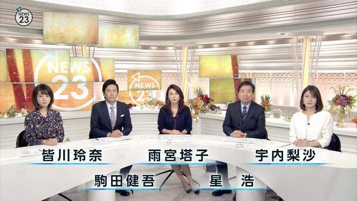 2018年10月12日皆川玲奈の画像01枚目