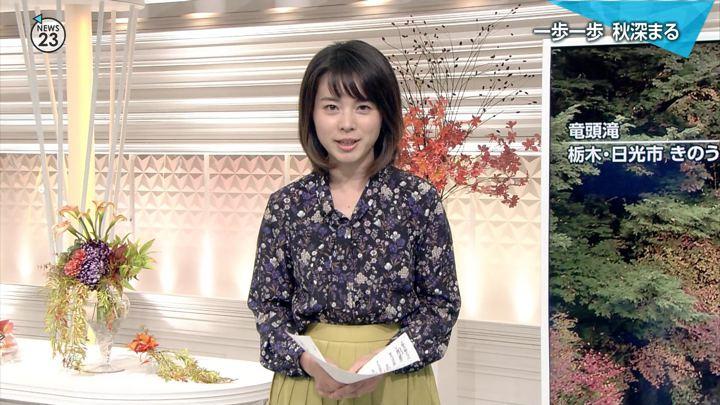 2018年10月12日皆川玲奈の画像07枚目