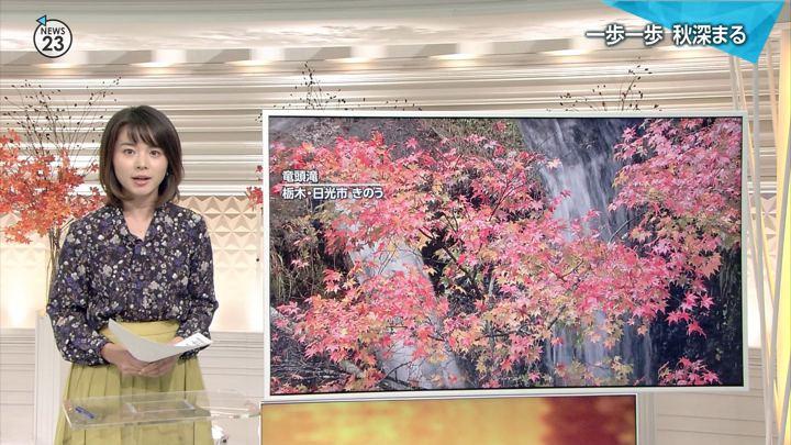 2018年10月12日皆川玲奈の画像09枚目