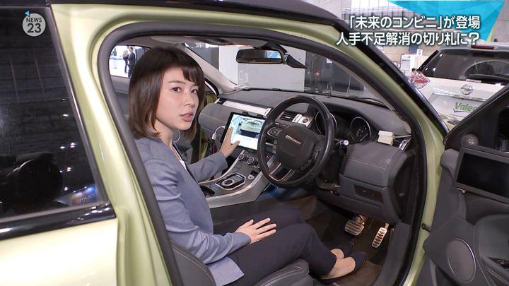 2018年10月15日皆川玲奈の画像07枚目