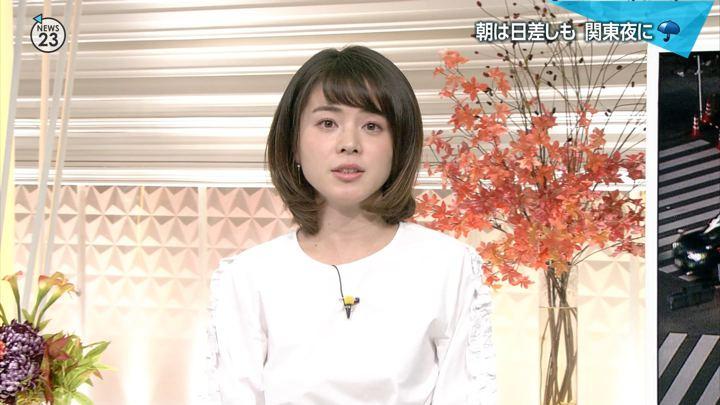 2018年10月15日皆川玲奈の画像16枚目