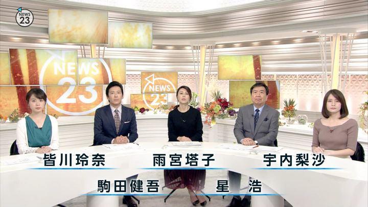 2018年10月16日皆川玲奈の画像01枚目