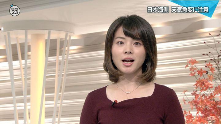 2018年10月17日皆川玲奈の画像09枚目