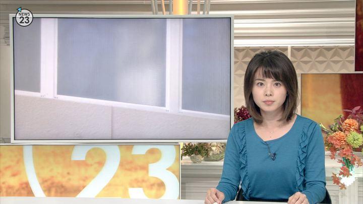 2018年10月19日皆川玲奈の画像04枚目