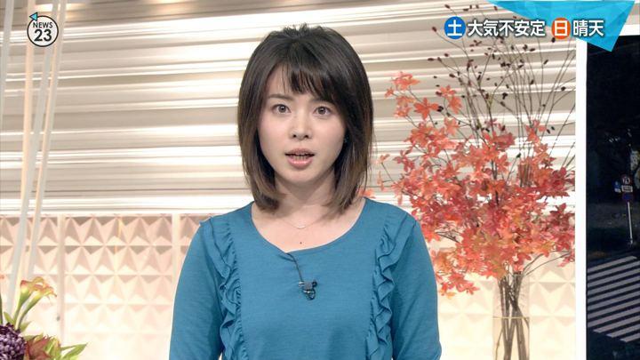 2018年10月19日皆川玲奈の画像06枚目