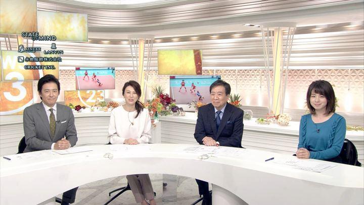 2018年10月19日皆川玲奈の画像09枚目