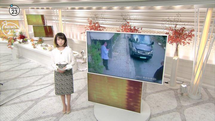 2018年10月22日皆川玲奈の画像02枚目