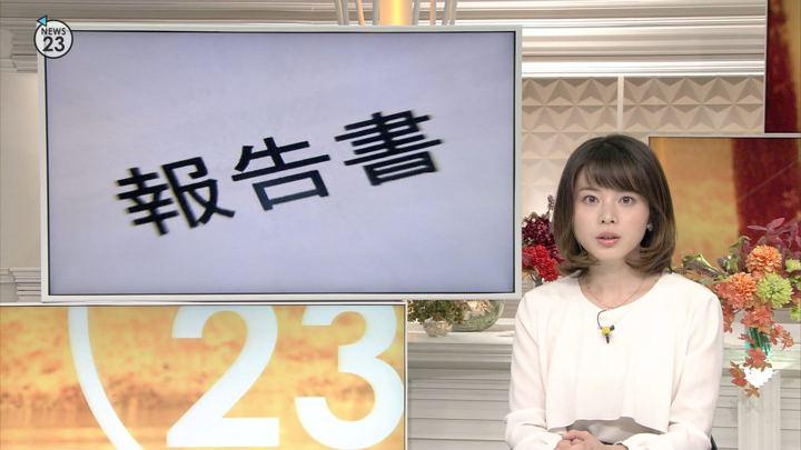 2018年10月22日皆川玲奈の画像05枚目