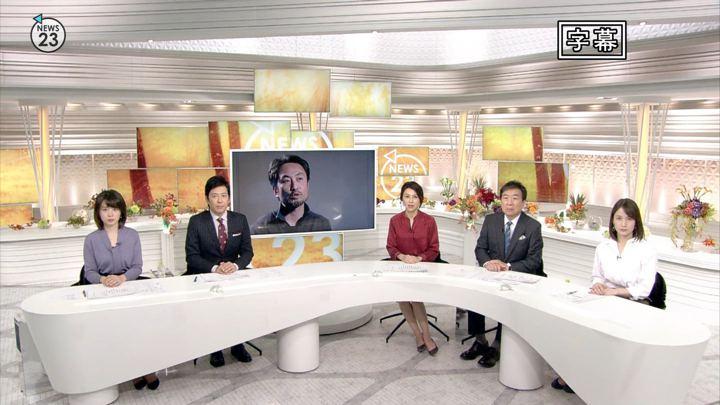 2018年10月23日皆川玲奈の画像01枚目