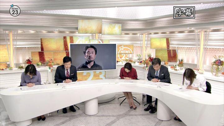 2018年10月23日皆川玲奈の画像02枚目
