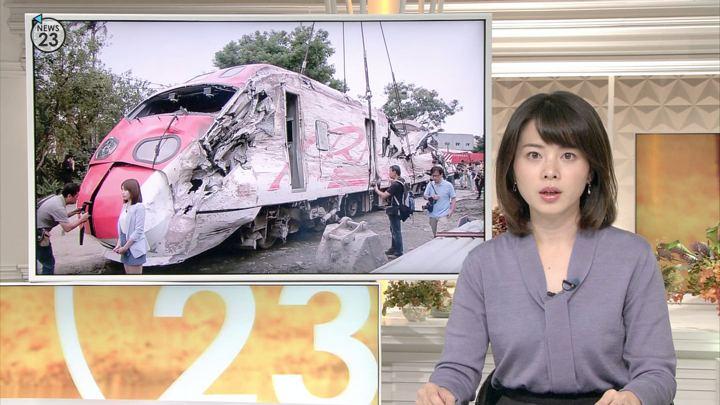 2018年10月23日皆川玲奈の画像06枚目