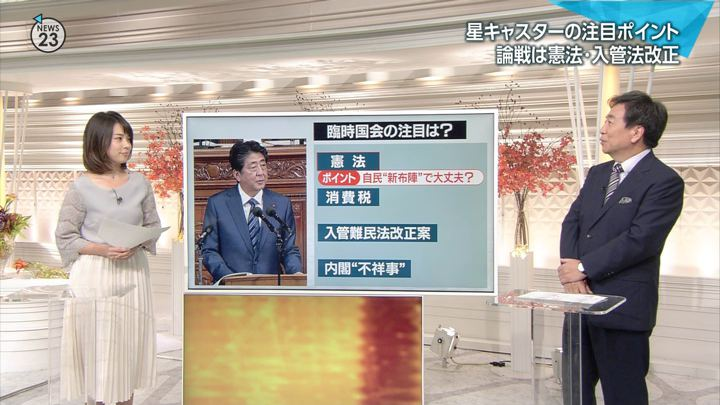 2018年10月24日皆川玲奈の画像04枚目