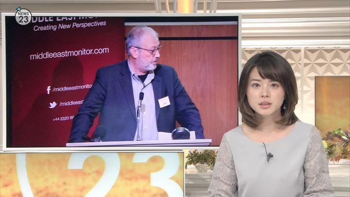 2018年10月24日皆川玲奈の画像05枚目