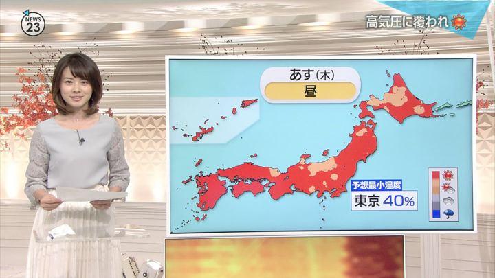 2018年10月24日皆川玲奈の画像06枚目