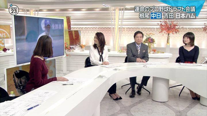 2018年10月25日皆川玲奈の画像03枚目