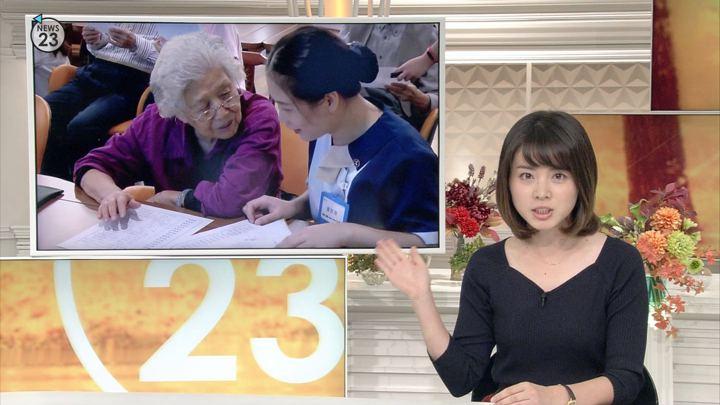 2018年10月25日皆川玲奈の画像04枚目