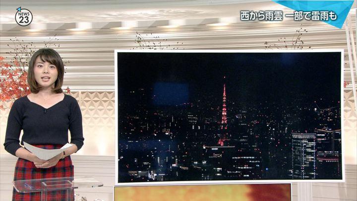 2018年10月25日皆川玲奈の画像09枚目