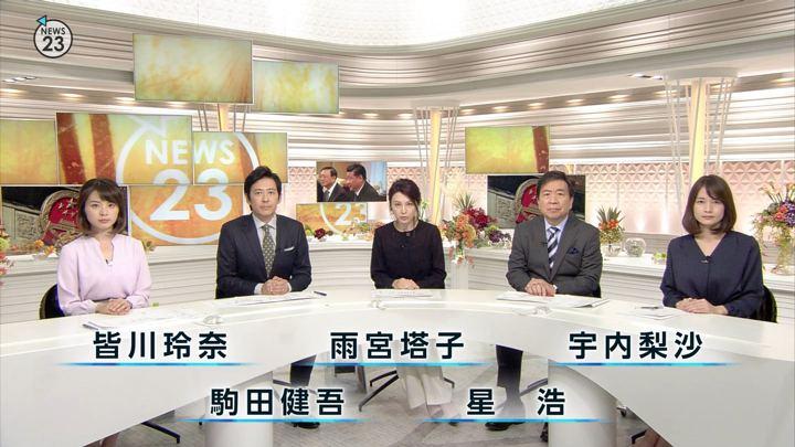 2018年10月26日皆川玲奈の画像03枚目