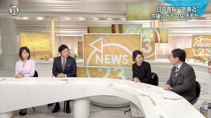 2018年10月26日皆川玲奈の画像05枚目