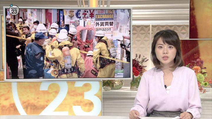 2018年10月26日皆川玲奈の画像07枚目