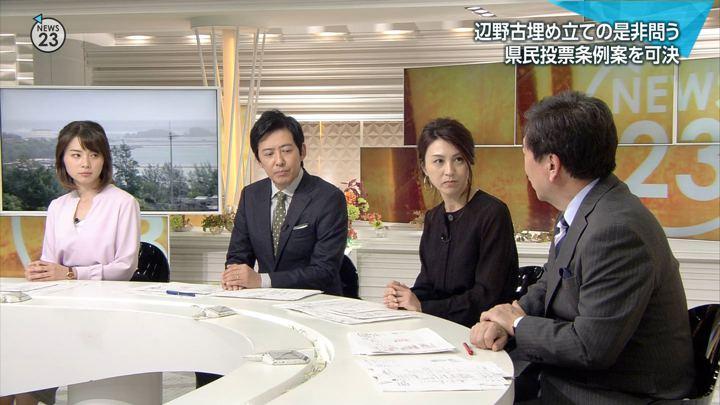 2018年10月26日皆川玲奈の画像08枚目