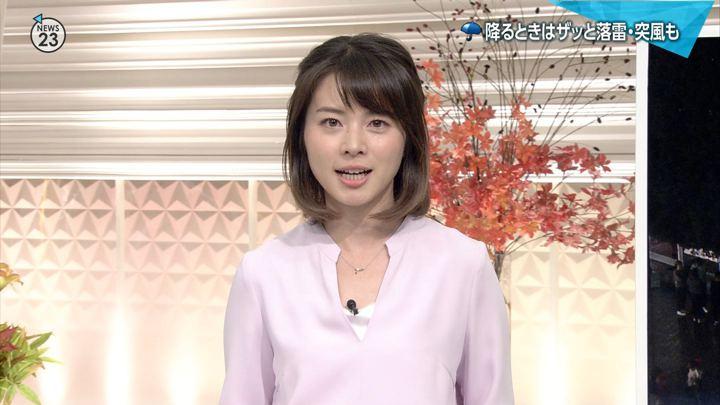 2018年10月26日皆川玲奈の画像10枚目